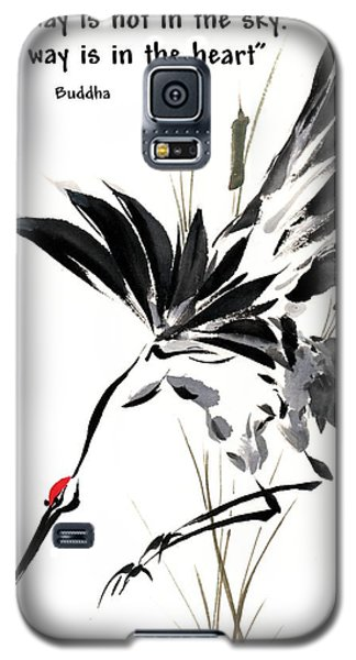 Galaxy S5 Case featuring the painting Grace Of Descent With Buddha Quote I by Bill Searle