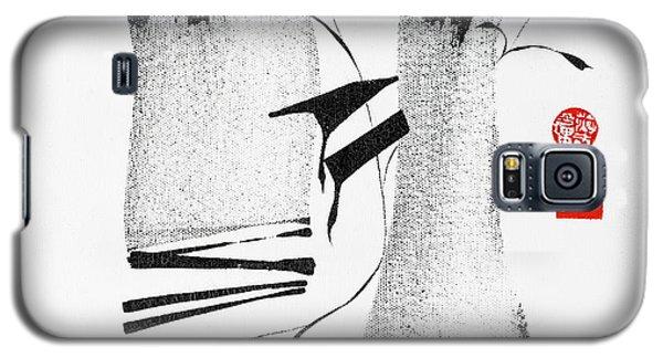 Gratitude Galaxy S5 Case