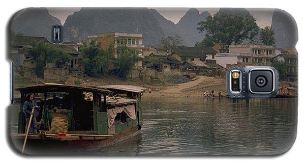 Guilin Limestone Peaks Galaxy S5 Case