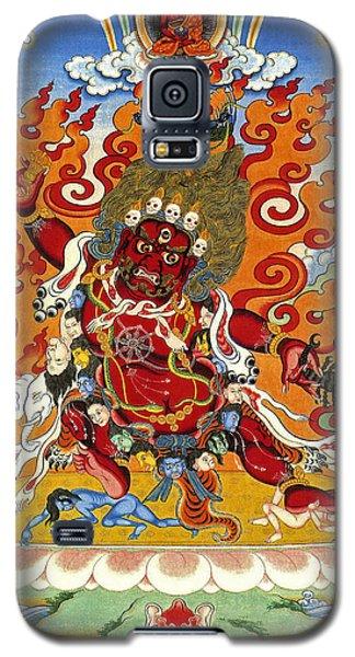 Guru Dragpo Galaxy S5 Case