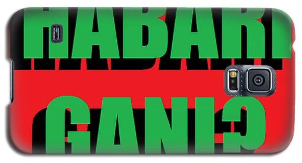 Habari Gani Galaxy S5 Case