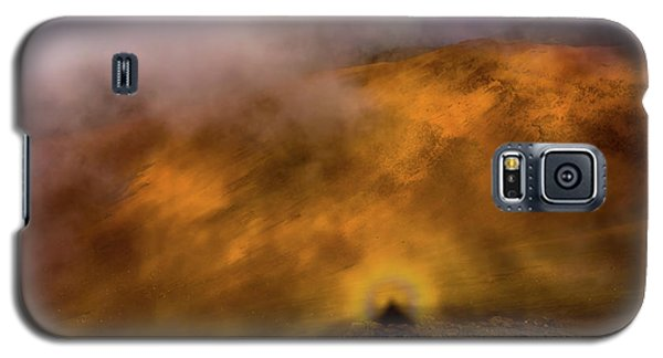 Galaxy S5 Case featuring the photograph Haleakala Halo by M G Whittingham