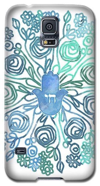 Galaxy S5 Case featuring the mixed media Hamsa Mandala 1- Art By Linda Woods by Linda Woods