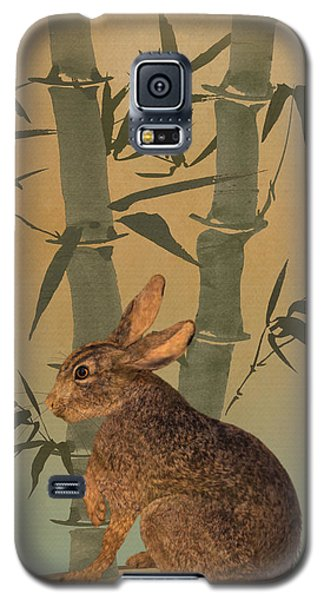 Hare Under Bamboo Tree Galaxy S5 Case