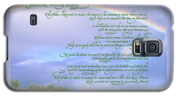 Hawaiian Language Wedding Blessing Galaxy S5 Case
