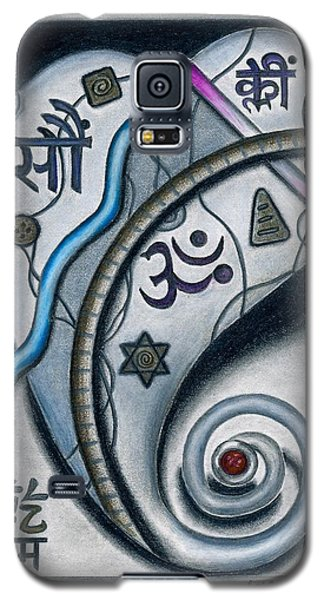 Galaxy S5 Case featuring the drawing Heart Movement Towards The Divine by Lori Miller