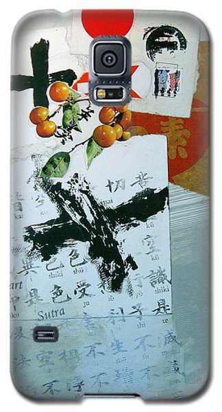 Galaxy S5 Case featuring the painting Heart Sutra by Cliff Spohn