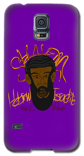 Hebrew Shalom 1 Galaxy S5 Case