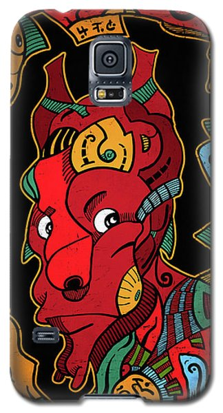 Hell Galaxy S5 Case