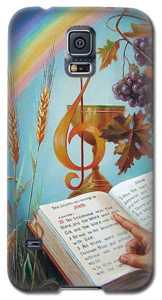 Holy Bible - The Gospel According To John Galaxy S5 Case