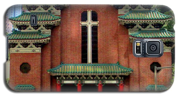 Galaxy S5 Case featuring the photograph Hong Kong Temple by Randall Weidner