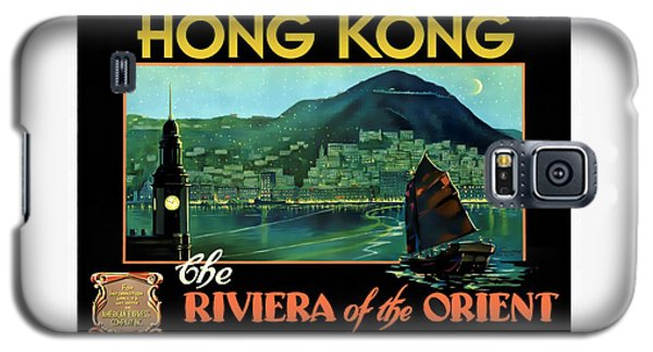 Hong Kong The Riviera Of The Orient - Restored Galaxy S5 Case