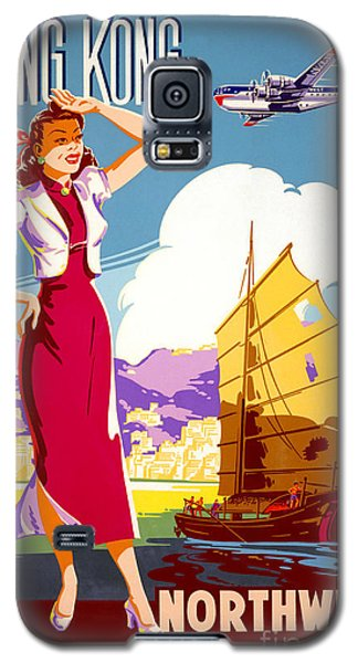 Hong Kong Vintage Travel Poster Restored Galaxy S5 Case