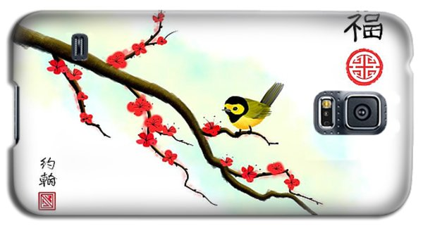 Hooded Warbler Prosperity Asian Art Galaxy S5 Case by John Wills