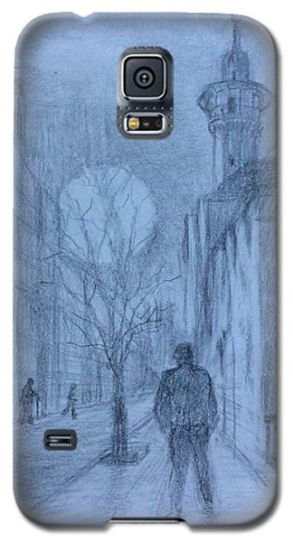 Galaxy S5 Case featuring the painting  Moon Of Hope by Laila Awad Jamaleldin