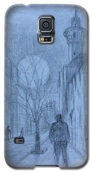 Moon Of Hope Galaxy S5 Case by Laila Awad Jamaleldin