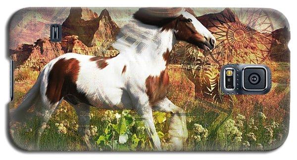 Horse Medicine 2015 Galaxy S5 Case