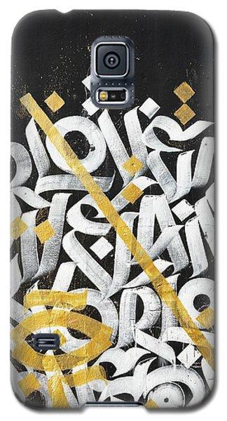 Horuf Galaxy S5 Case