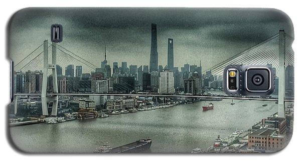 Huang Pu River Shanghai Galaxy S5 Case