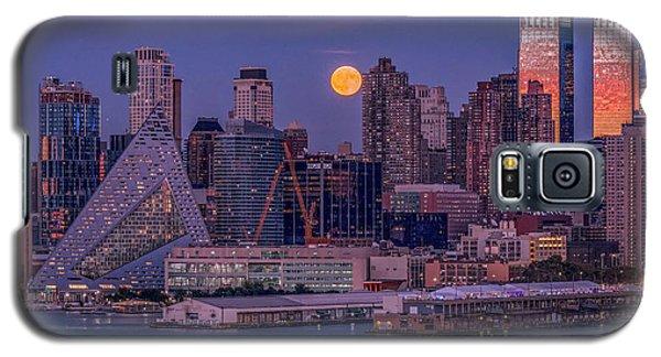 Hunter's Moon Over Ny Galaxy S5 Case