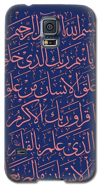 Iqra_ayat_blue Galaxy S5 Case