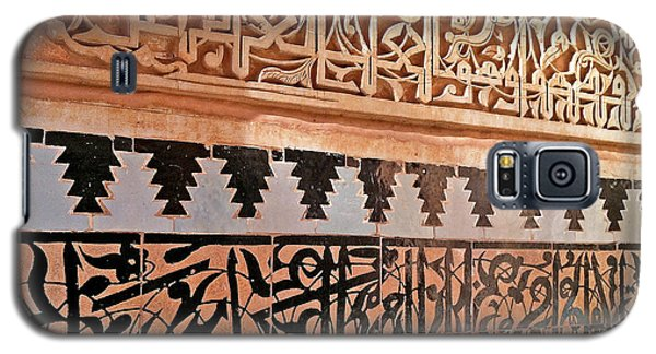 Islamic Art Galaxy S5 Case