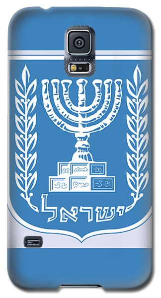 Israel Coat Of Arms Galaxy S5 Case by Movie Poster Prints