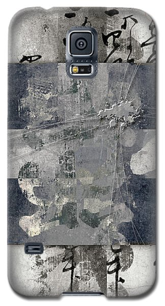 Galaxy S5 Case featuring the photograph It All Adds Up Japanese Collage by Carol Leigh