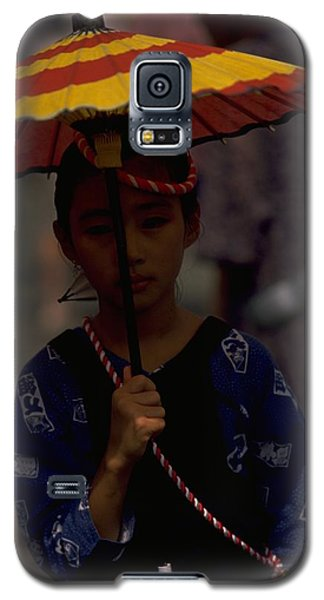 Japanese Girl Galaxy S5 Case