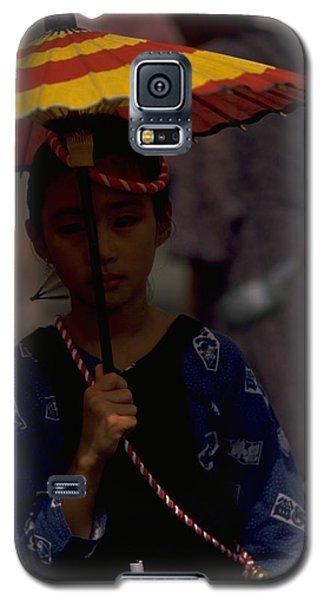 Japanese Girl Galaxy S5 Case