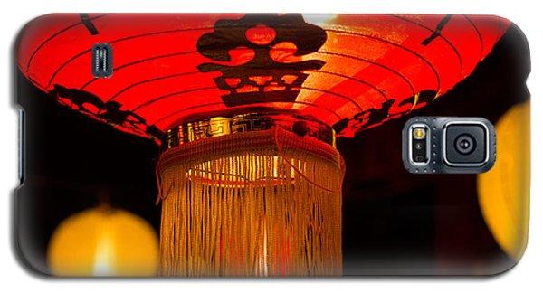 Japanese Lantern 1 Galaxy S5 Case