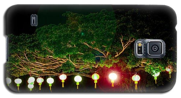 Japanese Lantern Tree Galaxy S5 Case