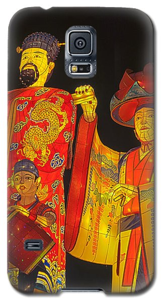 Japanese Lanterns King And His Dancers Galaxy S5 Case