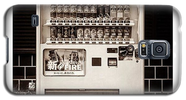 Famous Artist Galaxy S5 Case - #japanese #soda Machine. They Sell by Alex Snay