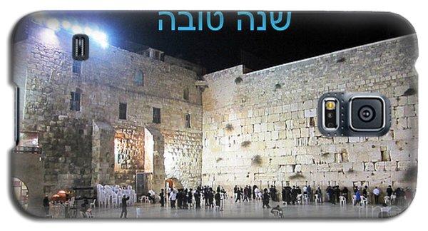 Jerusalem Western Wall Shana Tova Happy New Year Israel Galaxy S5 Case