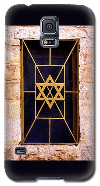 Jerusalem Window On Mt. Zion Israel Galaxy S5 Case