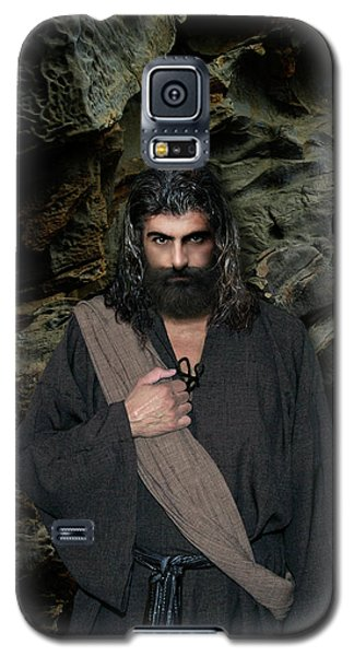 Jesus Christ- Be Still And Know That I Am God Galaxy S5 Case