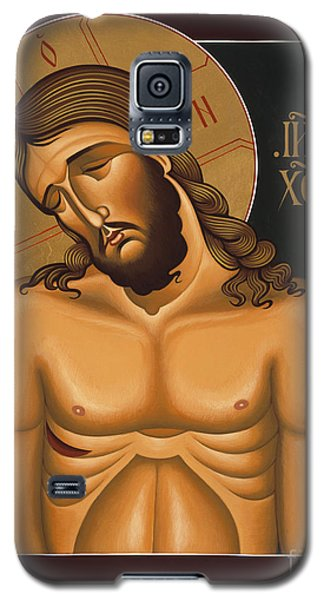 Jesus Christ Extreme Humility 036 Galaxy S5 Case