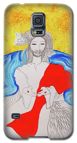 Jesus Messiah Second Coming Galaxy S5 Case