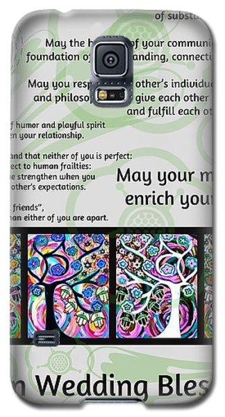 Jewish Seven Wedding Blessings Tree Of Life Hamsas Galaxy S5 Case