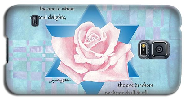 Jewish Wedding Blessing Galaxy S5 Case