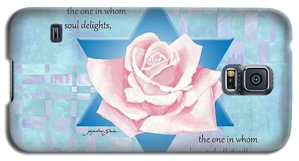 Jewish Wedding Blessing Galaxy S5 Case