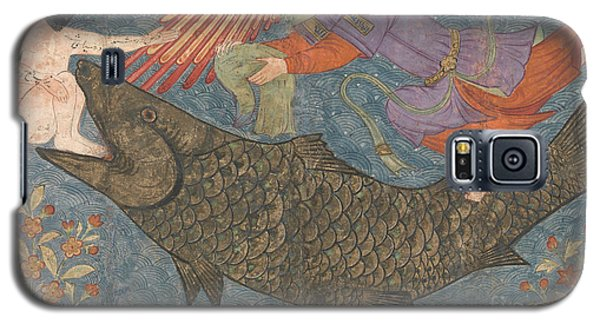 Jonah And The Whale Galaxy S5 Case by Iranian School