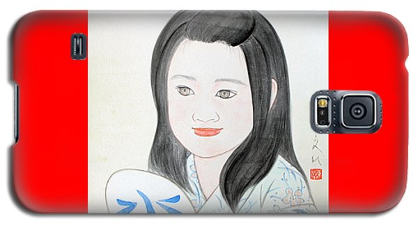 Jozen Mizu No Gotoshi Galaxy S5 Case