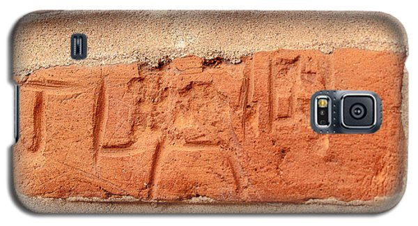 Just Another Brick In The Wall Galaxy S5 Case