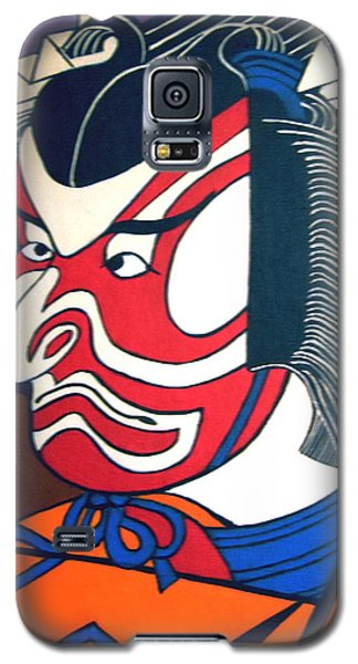 Kabuki Actor Galaxy S5 Case by Stephanie Moore