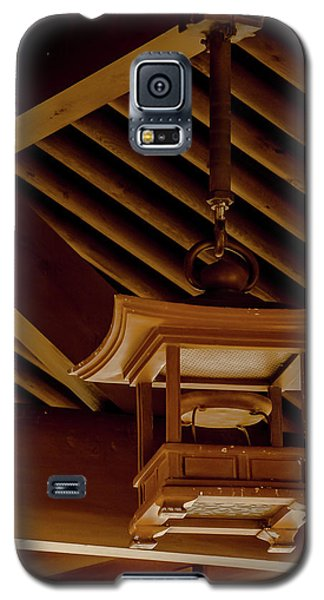 Galaxy S5 Case featuring the photograph Kowloon - Hanging Lantern by Mark Forte
