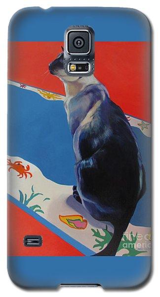 Kui Galaxy S5 Case