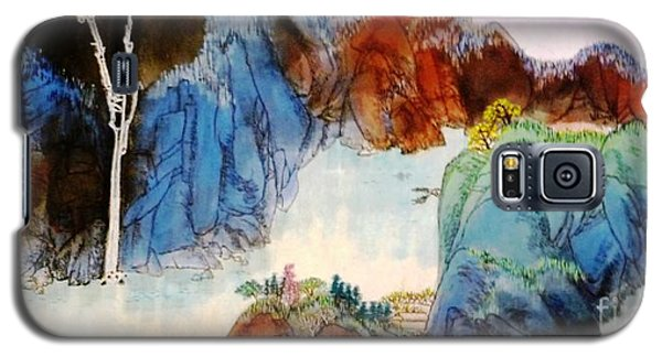 Landscape #2 Galaxy S5 Case