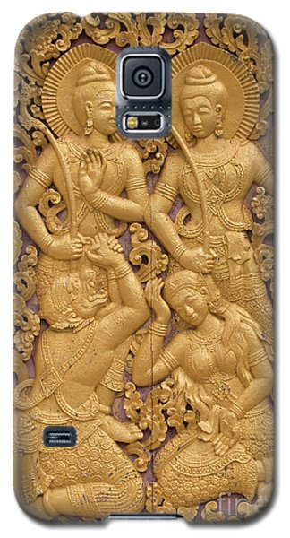 Galaxy S5 Case featuring the photograph Laos_d59 by Craig Lovell